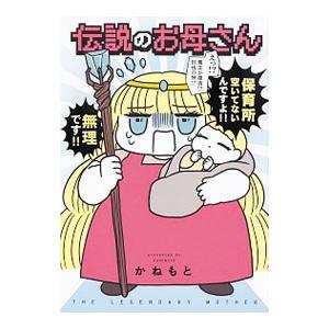 ■ジャンル:青年 ■出版社:KADOKAWA ■掲載紙:KADOKAWAその他 ■本のサイズ:変型版...