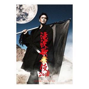 DVD/滝沢歌舞伎2018