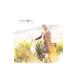 ■アーティスト:今井麻美 ■ジャンル:サウンドトラック アニメーション ■メーカー:5pb.Reco...