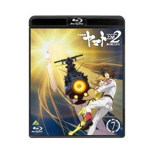 宇宙戦艦ヤマト2202 愛の戦士たち 7 通常版   Blu-ray