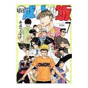 ■ジャンル:青年 ■出版社:徳間書店 ■掲載紙:リュウコミックス ■本のサイズ:B6版 ■発売日:2...