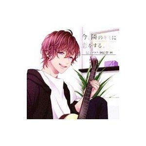 ■アーティスト:木村良平 ■ジャンル:サウンドトラック アニメーション ■メーカー:その他発売会社 ...