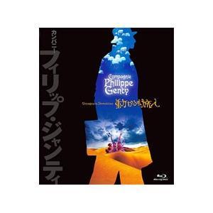 Blu-ray/動かぬ旅人|netoff