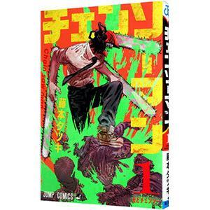 ■ジャンル:少年 ■出版社:集英社 ■掲載紙:ジャンプコミックス ■本のサイズ:新書版 ■発売日:2...