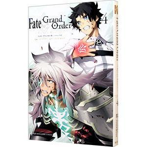 Fate/Grand Order −turas realta− 4/カワグチタケシ