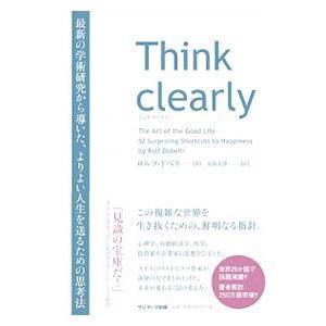 Think clearly/DobelliRolf