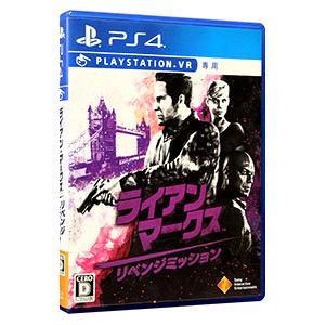 PS4/ライアン・マークス リベンジミッション|netoff