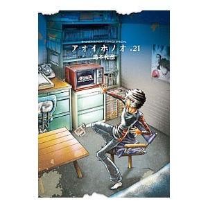 ■ジャンル:少年 ■出版社:小学館 ■掲載紙:少年サンデーコミックス ゲッサン ■本のサイズ:B6版...