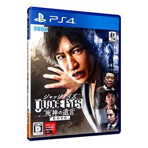 PS4/JUDGE EYES:死神の遺言 新価格版