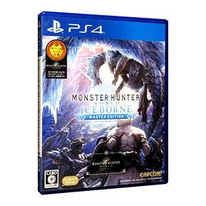 PS4/モンスターハンターワールド:アイスボーン マスターエディション