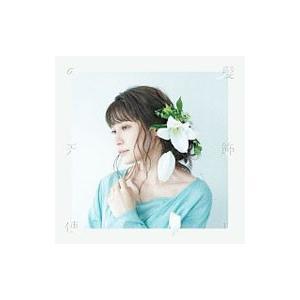 中島愛/水槽/髪飾りの天使(本好き盤)