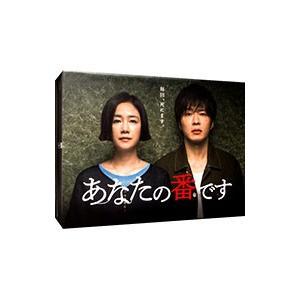 DVD/あなたの番です DVD−BOX