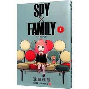 SPY×FAMILY 2/遠藤達哉|netoff