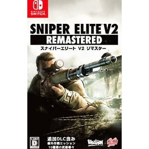 Switch/SNIPER ELITE V2 REMASTERED