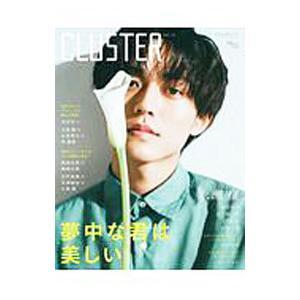 CLUSTER Vol.13/宝島社宝島社
