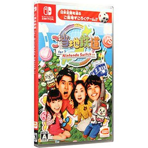 Switch/ご当地鉄道 for Nintendo Switch!!|netoff
