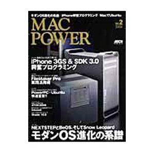 MACPOWER 2009 Vol.2/アスキー・メディアワークス
