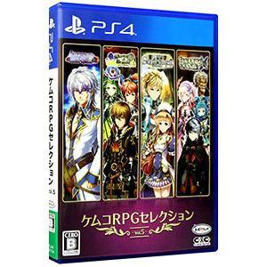 PS4/ケムコRPGセレクション Vol.5の画像