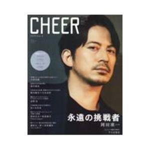 CHEER Vol.5/宝島社