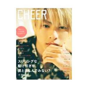 CHEER Vol.11/宝島社