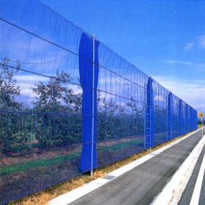 防風ネット 4mm目 (幅1.5m×50m) 青|netonya