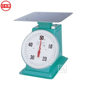 上皿自動はかり O型 50kg (上皿はかり はかり)|netonya