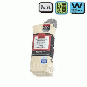 おたふく手袋 抗菌のびのびソックス キナリ先丸 5足組 25-27cm (JW-300)|netonya