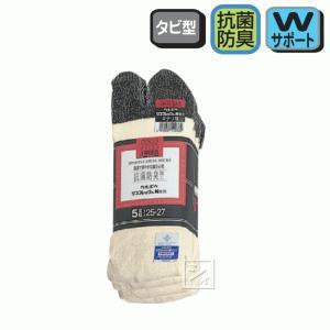 おたふく手袋 抗菌のびのびソックス キナリタビ型 5足組 25-27cm (JW-310)|netonya