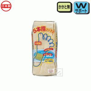 おたふく手袋 5本指ソックス キナリ5足組 24-26cm (WL7-5) 日本製|netonya