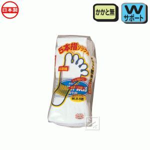 おたふく手袋 5本指ソックス サラシ5足組 24-26cm (WL8-5)|netonya