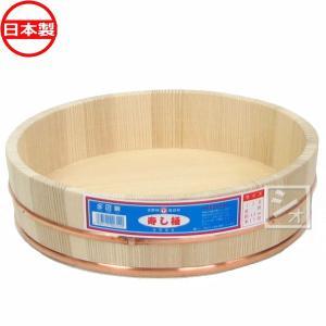 寿司桶 飯台 白杉製 12号 (5合) 本体|netonya