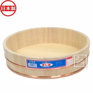 寿司桶 飯台 白杉製 13号 (7合) 本体|netonya