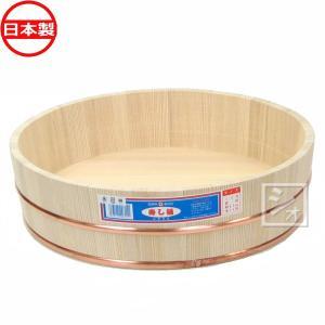 寿司桶 飯台 白杉製 15号 (1.5升) 本体|netonya