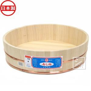 寿司桶 飯台 白杉製 16号 (2升) 本体|netonya