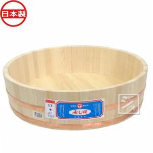 寿司桶 飯台 白杉製 17号 (3升) 本体|netonya