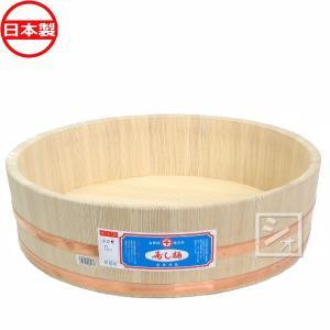 寿司桶 飯台 白杉製 20号 (5升) 本体|netonya