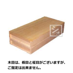 もち箱 木製2段 蓋付|netonya