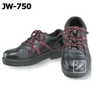 安全シューズ (短靴タイプ) JW-750|netonya