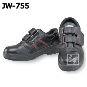 安全シューズ (短靴マジックタイプ) JW-755|netonya