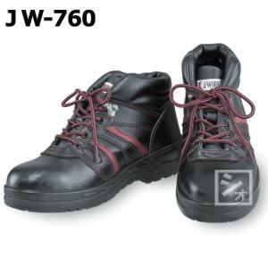 安全シューズ (ハイカットタイプ) JW-760|netonya