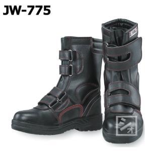 安全シューズ (半長靴マジックタイプ) JW-775|netonya