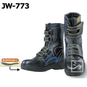 安全シューズ 静電半長靴マジックタイプ JW-773|netonya