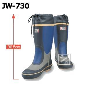 カラーブーツ (長靴) JW-730|netonya
