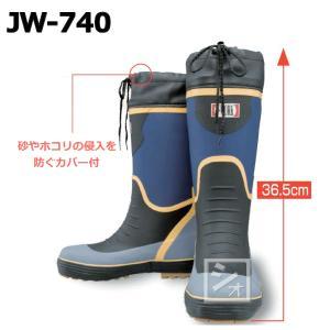 安全カラーブーツ (先鋼芯入) JW-740|netonya