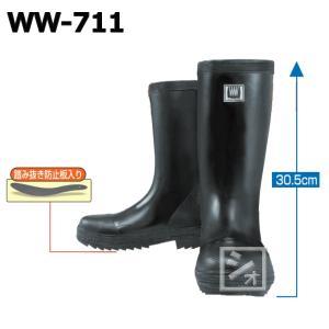 安全軽半ゴム長靴 (先鋼芯入) WW-711|netonya