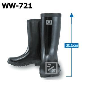 軽半ゴム長靴 WW-721|netonya