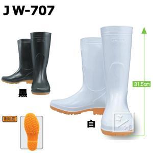 耐油長靴 JW-707|netonya