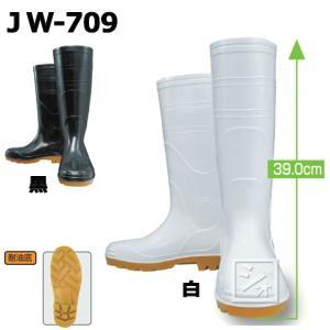 安全耐油長靴 JW-709|netonya