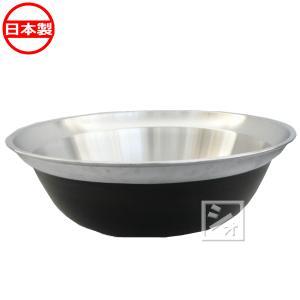 アルミ鋳物平釜 70cm|netonya