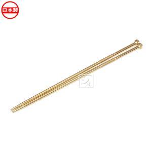 真鍮火箸 φ5.5×280mm|netonya